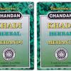Khadi Black Mehandi Ammonia Free Henna 400 gm (Pack of 2) by Eco aurous